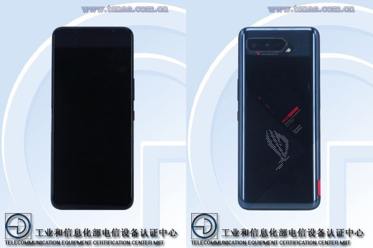 ROG Phone 5 on TENAA
