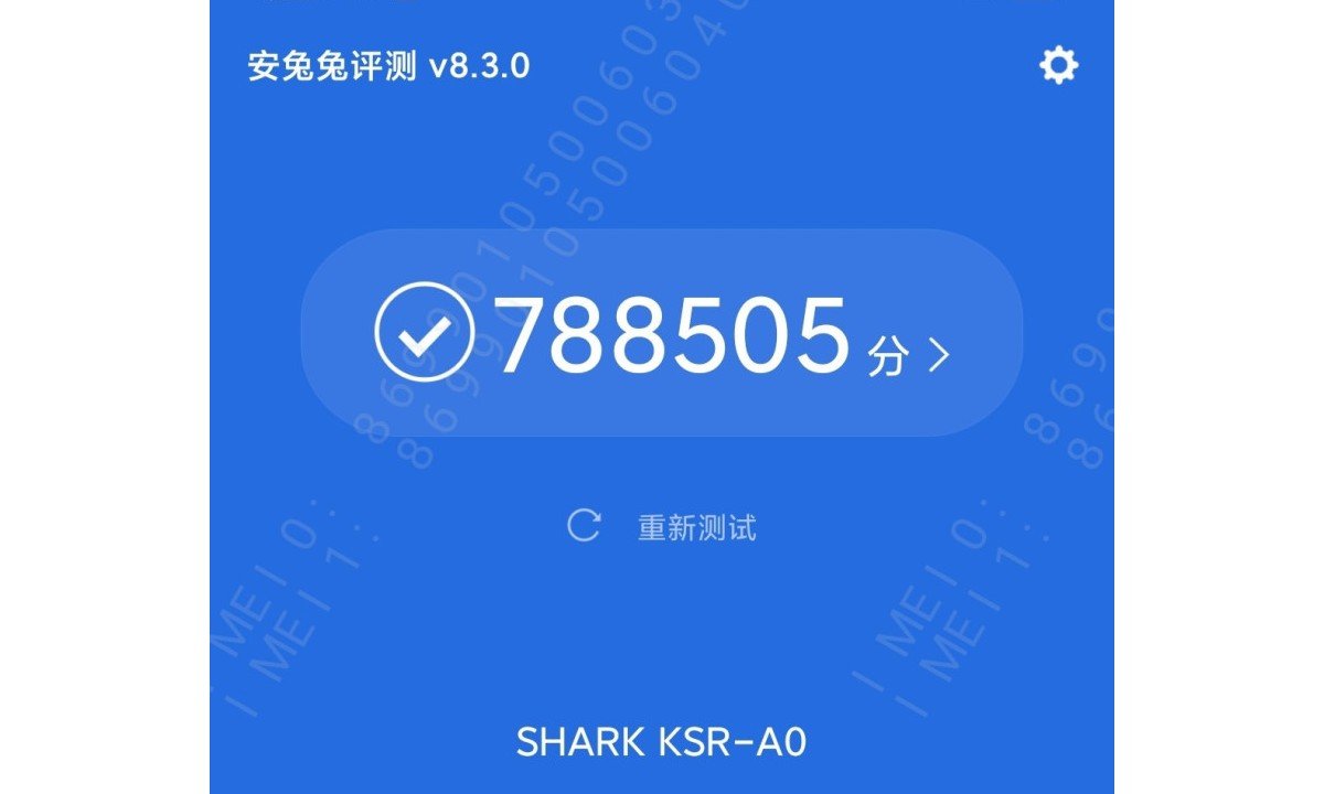 Black Shark 4 is the new king of AnTuTu with 788,505 points