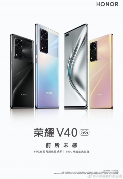 Honor V40 5G will feature a 50MP quad camera