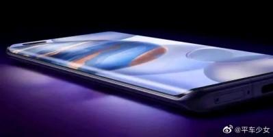Honor V40: curved screen