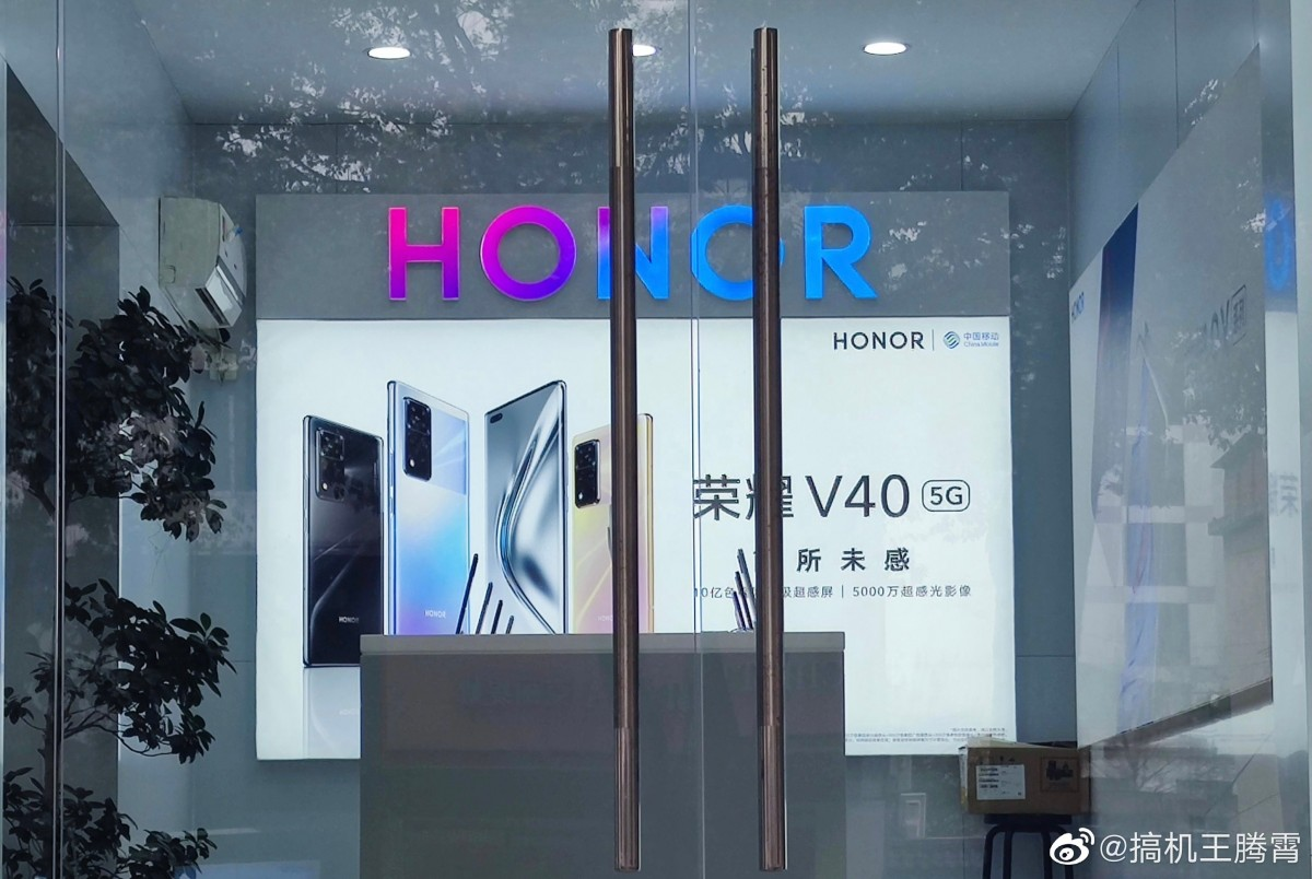 Honor V40 5G is already selling in stores
