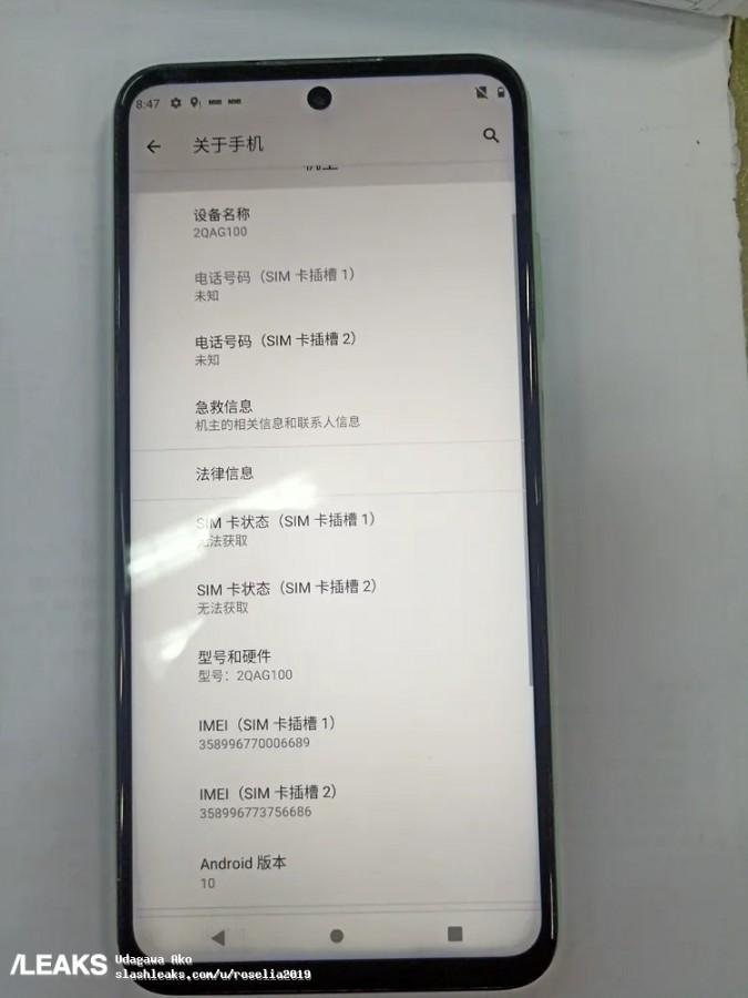 HTC Desire 21 Pro design