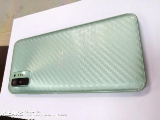Alleged HTC Desire 21 Pro 5G