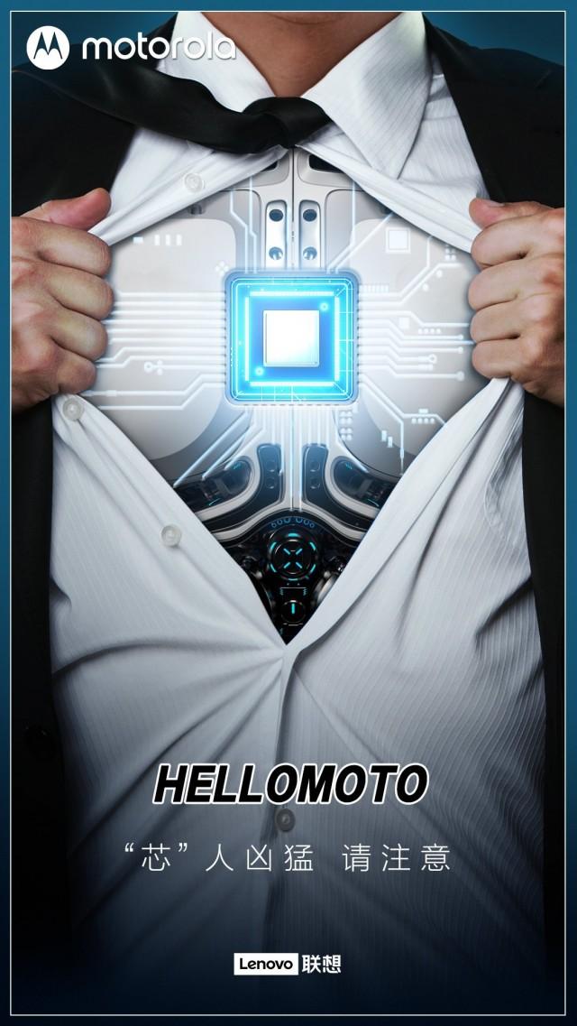 Motorola teaser (source: Weibo)