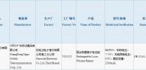 Oppo CPH2173 certifications