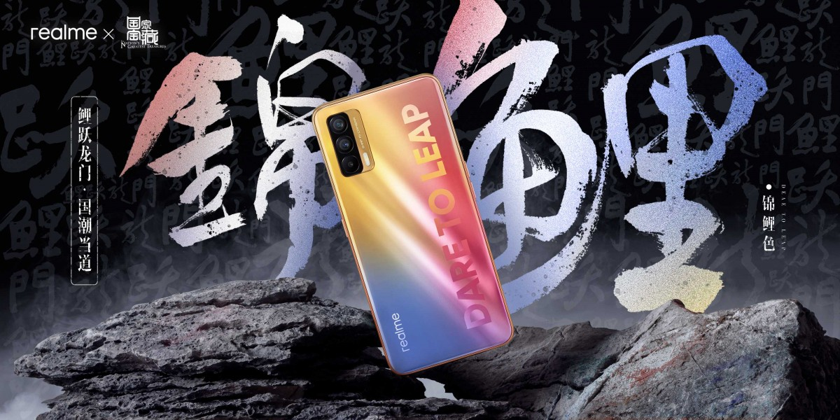 Realme Koi to be called Realme V15, officially arriving on January 7