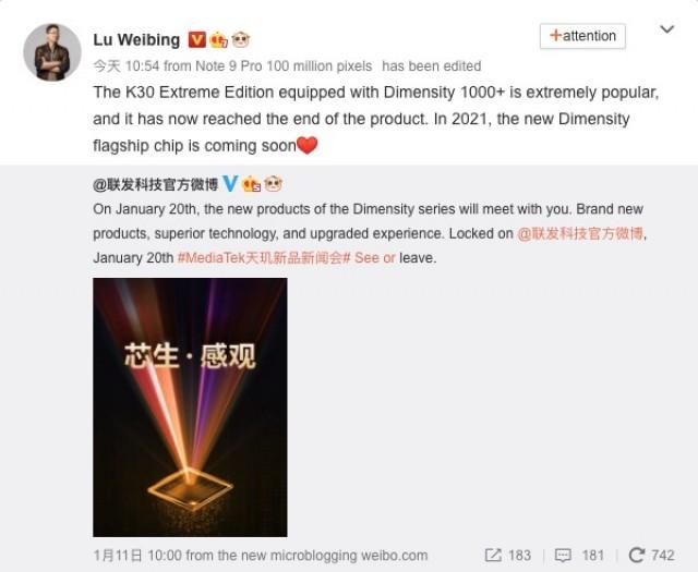 Lu Weibing post on Weibo