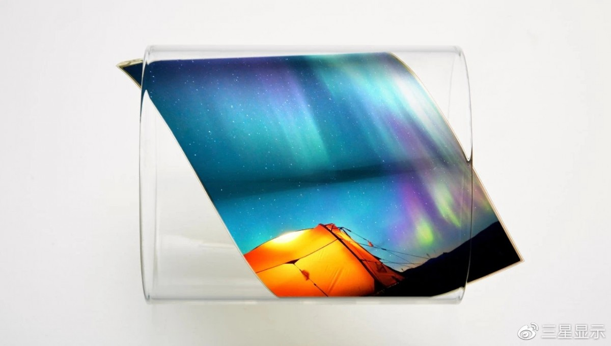 Samsung to release a new generation of energy-efficient OLEDs in 2021