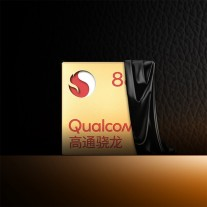 vivo X60 Pro+ teaser: Snapdragon 888