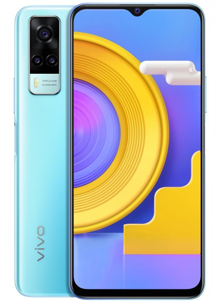 New vivo Y31 announced with Snapdragon 662, 48MP triple camera, and 5,000 mAh battery