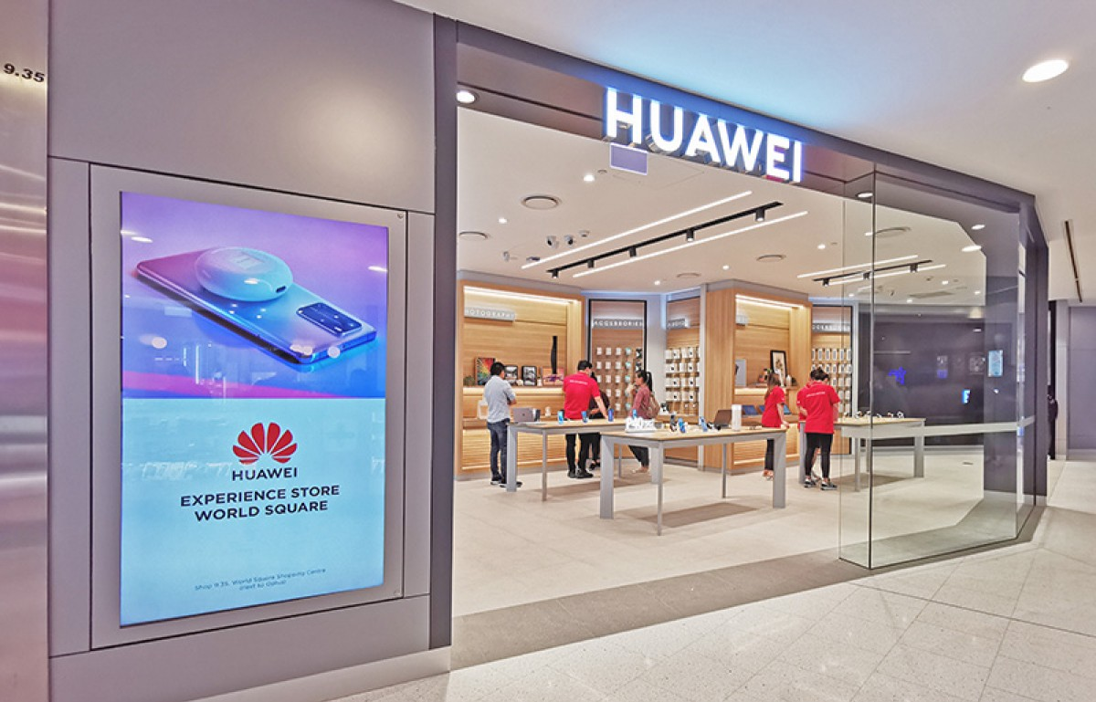 Nikkei: Huawei will cut phone production by more than half in 2021