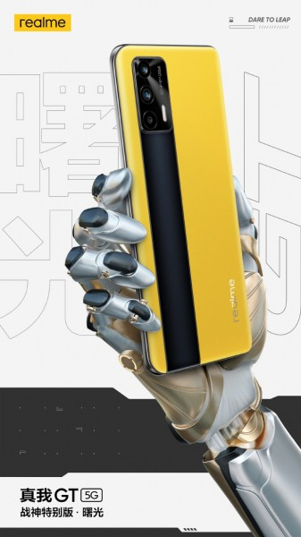 Realme GT 5G Bumblebee leather variant appears in official poster