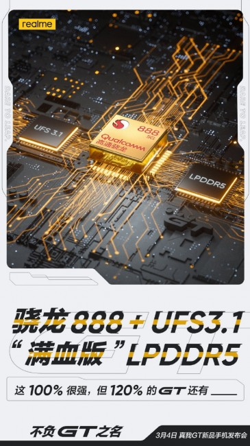 Realme confirms SD888, LPDDR5 RAM, and UFS 3.1 storage on GT 5G