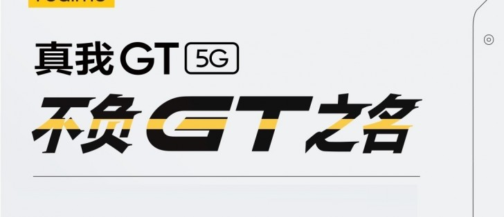 Realme GT 5G with Snapdragon 888 is arriving on March 4