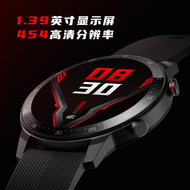 Official Red Magic Watch teaser
