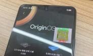 vivo iQOO Neo5 live image leaks, reveals a waterdrop notch