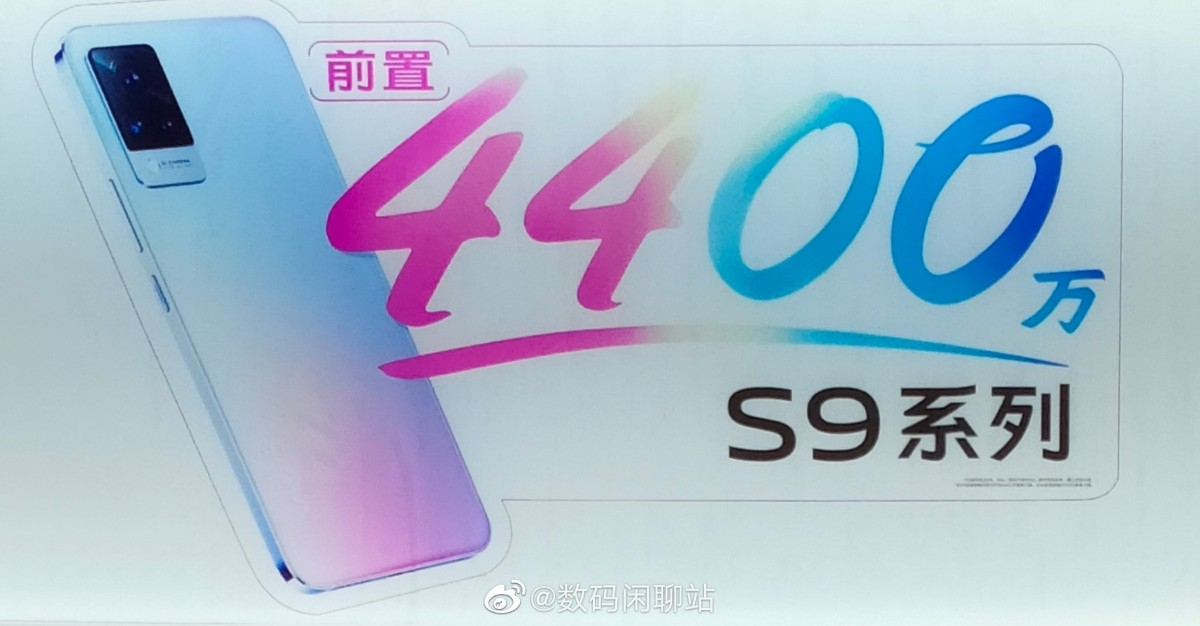 vivo S9 officially arriving on March 3