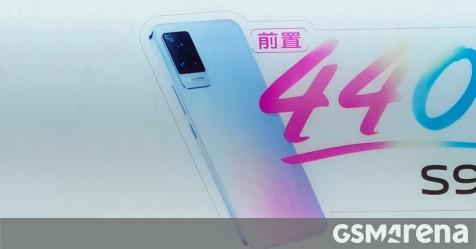 vivo S9 detailed specs leak - GSMArena.com news - GSMArena.com