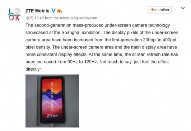 Details on ZTE's second gen UD camera