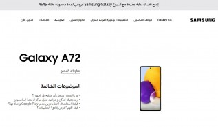 Samsung Galaxy A52 5G and A72 4G support pages