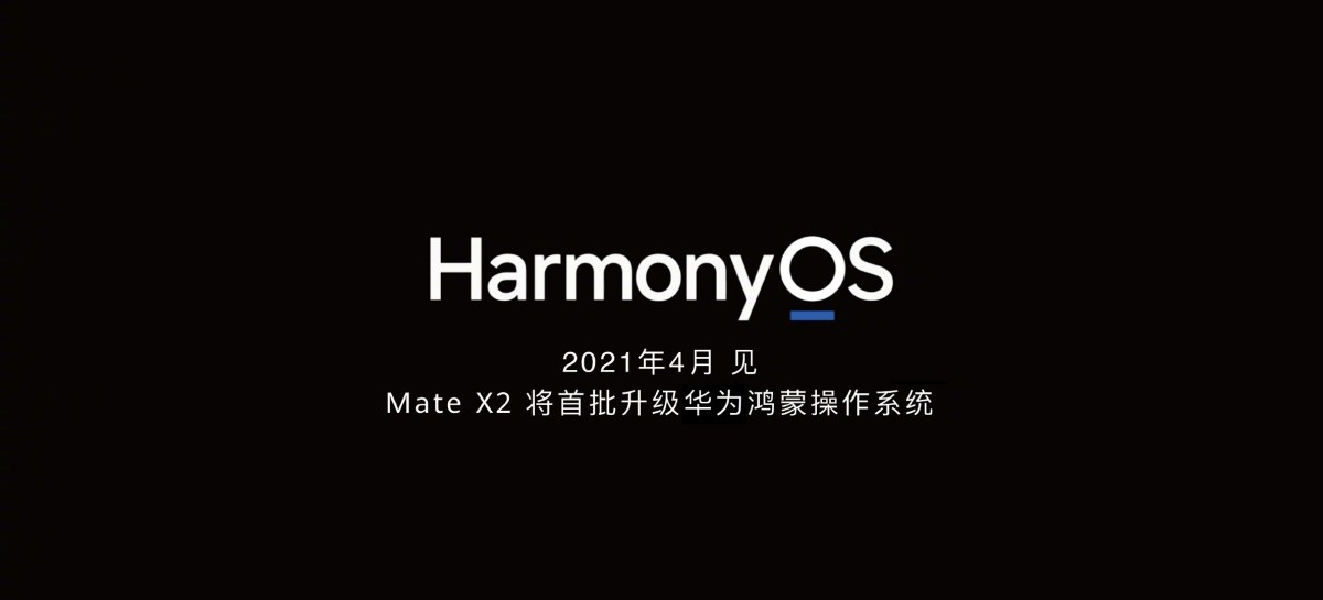 HarmonyOS (stable) will launch in April, the Huawei Mate X2 will be the first to get it