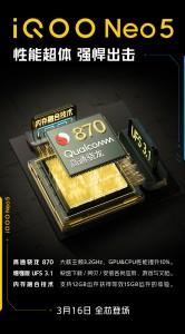 iQOO Neo5: Snapdragon 870 confirmado