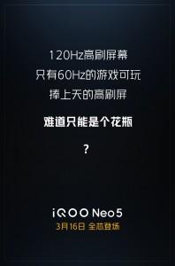 iQOO Neo5: visor de 120 Hz