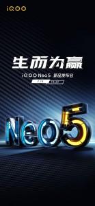 iQOO Neo5: teaser de fibra de carbono