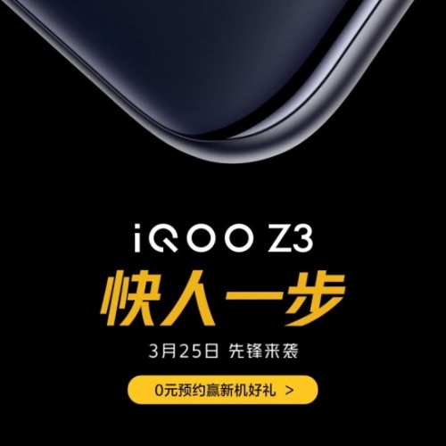 iQOO Z3 with 5G support to launch on March 25