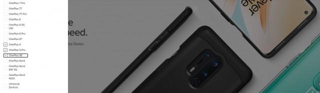 OnePlus 9E on Spigen's website