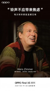 Hans Zimmer will compose custom ringtones for the Oppo Find X3