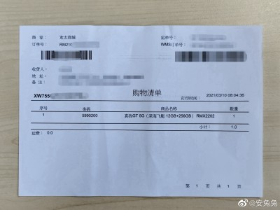 The AnTuTu team bought a Realme GT from the Huantai Mall on launch day to examine it closely