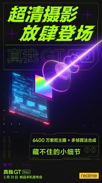 Realme GT Neo will pack a 64MP Sony IMX682 sensor, company shares camera samples