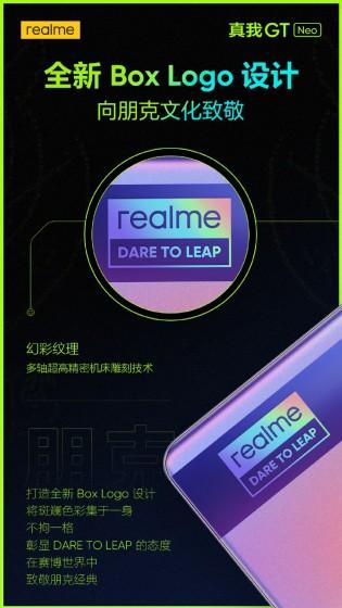 Realme GT Neo with 64MP triple camera and Box Logo