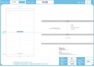 FCC list of Samsung Galaxy Tab (SM-T225)