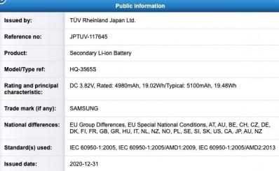 Danh sách Samsung Galaxy Tab (SM-T225) TUV và Geekbench