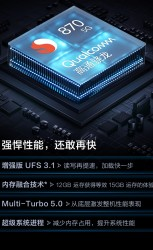 Key specs of vivo iQOO Neo5 from the official presentation in Chinese