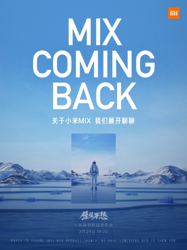 Xiaomi Mi Mix to make a comeback at March 29 event