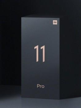 Xiaomi Mi 11 Pro's retail box