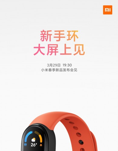 Xiaomi's new wearable is coming on March 29
