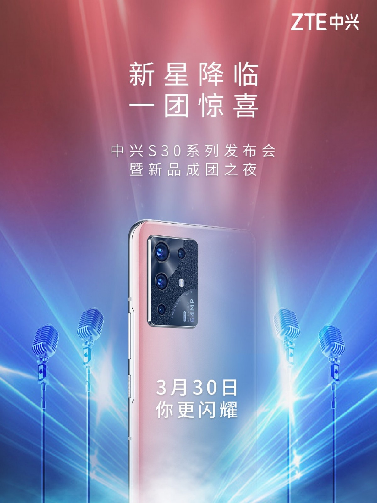 ZTE S30 Pro to arrive on March 30