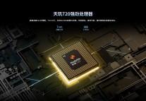 ZTE S30: MediaTek Dimensity 720 chipset