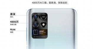 ZTE S30 SE: 48 MP main camera, no ultra wide