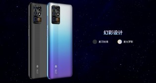 ZTE S30 SE will be available in China from April 3 with two color options