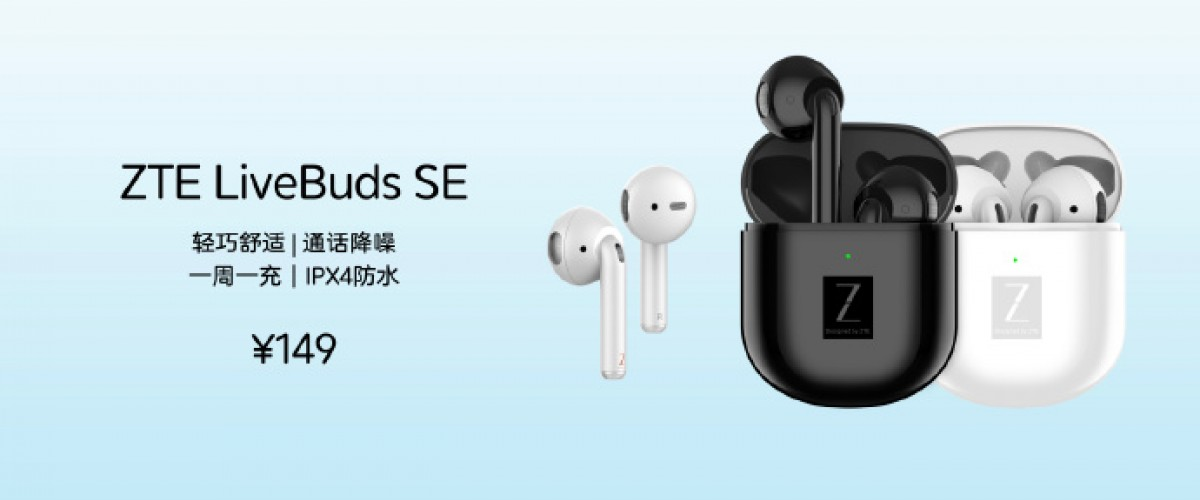 ZTE Watch GT and LiveBuds SE launched