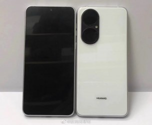 Huawei P50 (source: DigitalChatStation)
