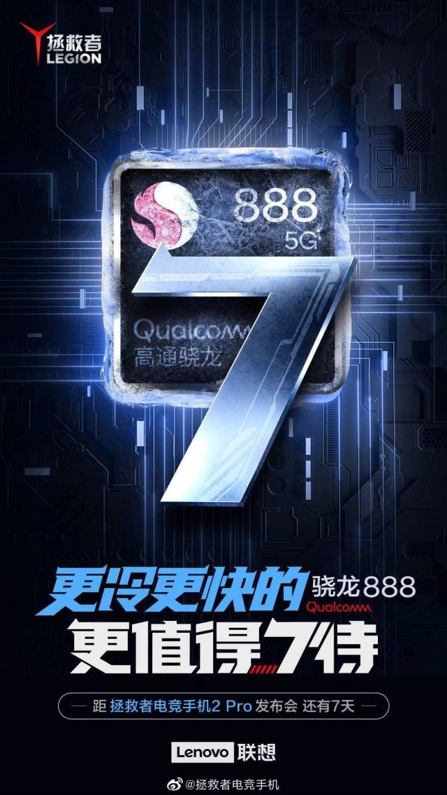 The Snapdragon 888 has been confirmed