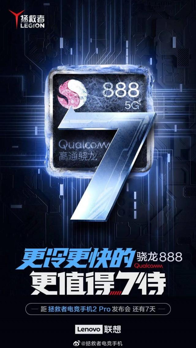 Snapdragon 888 đã được xác nhận