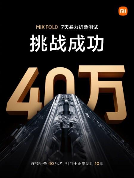 Xiaomi's Mi Mix Fold goes through an extensive 400,000 bending test