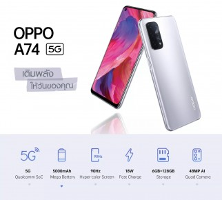 Points forts de l'Oppo A74 5G